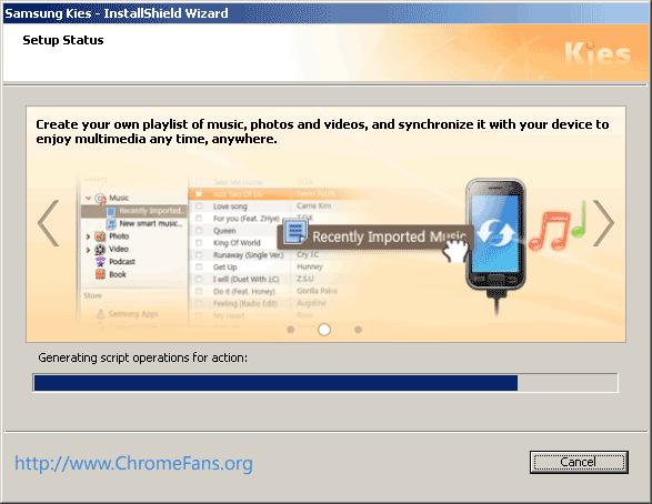 Screenshot: Install Samsung Kies for updating Samsung Galaxy S2 to Android 4.0.3 ICS