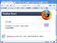Screenshot: Chromin Frame: Makes Firefox resemble chrome